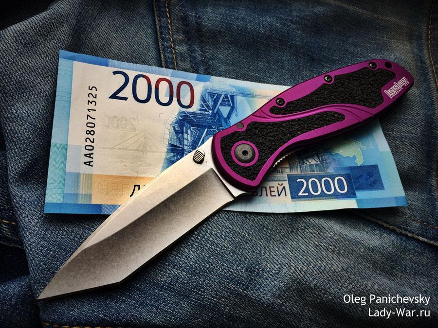 Складной нож с ассистом Kershaw Blur Purple
