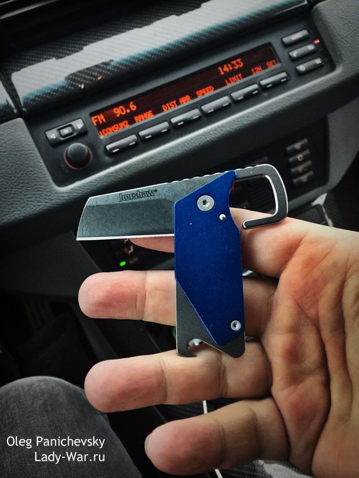 Нож-брелок Kershaw PUB Blue