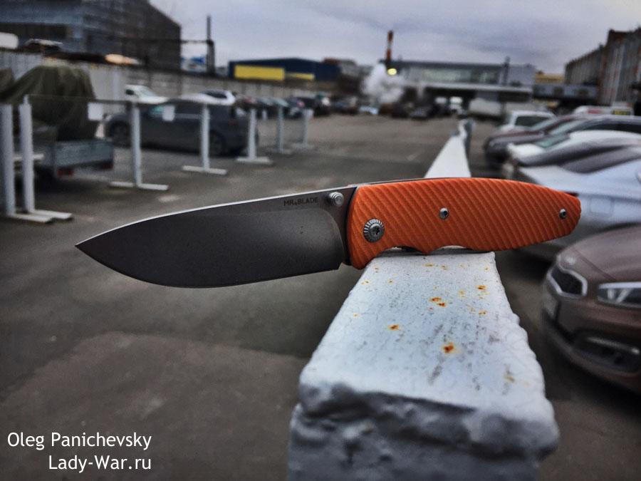 Mr. Blade Zipper Orange