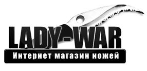 Lady-War